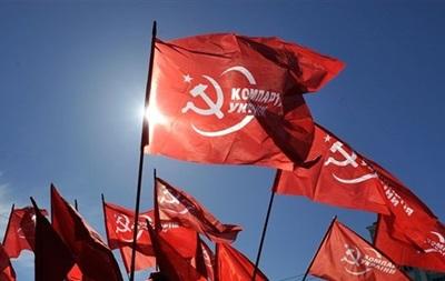 Суд над коммунистами Украины продолжится 4 сентября