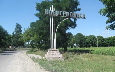 Мэр Новогродовки, сотрудничавший с сепаратистами, подал в отставку – нардеп