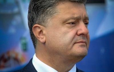 Порошенко о визите в Минск: Украина хочет мира