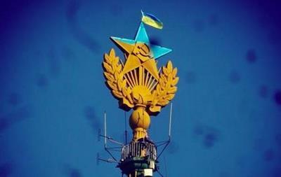Затриманих за український прапор над Москвою відправили під домашній арешт