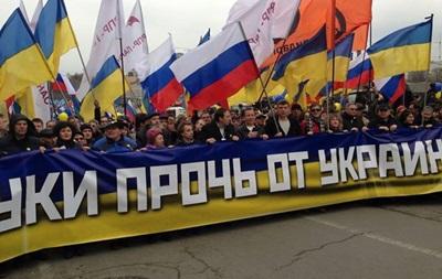В Москве проведут Марш Мира с призывом остановить войну в Украине