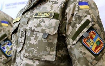 В Одесі показали нову форму збройних сил України