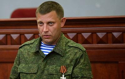 Премьер  ДНР объявил о начале контрнаступления