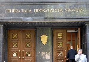 Генпрокуратура возбудила дело в отношении судьи киевского админсуда