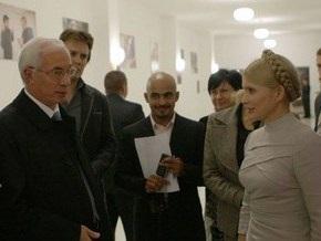 ПР: Госдачей Азарова Тимошенко отвлекает от своих провалов