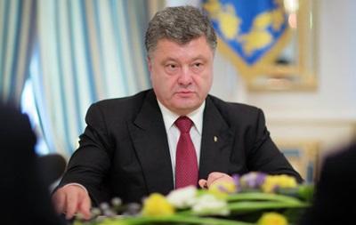 Порошенко призвал страны ТС поддержать его мирный план по Донбассу