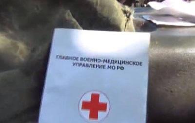 Под Иловайском подбит российский танк - СМИ