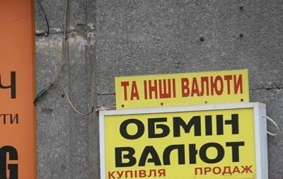 В Киеве многие крупные банки прекратили продажу долларов