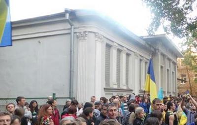 В Харькове на митинге произошли столкновения