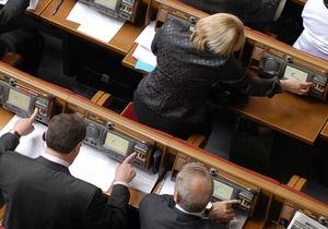ВР приняла за основу правительственный законопроект об изъятии имущества в условиях ЧП
