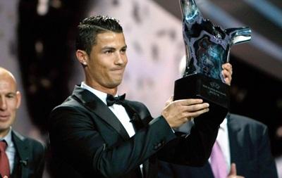 Фотогалерея: Как Роналду приз лучшему футболисту Европы получал