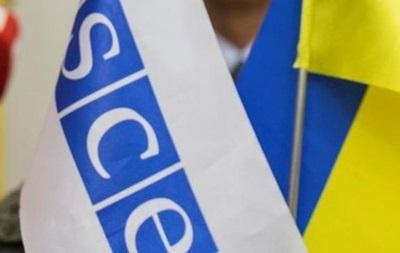 ОБСЕ разместит наблюдателей в районе Мариуполя и Новоазовска