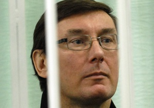 Врачи заявили, что Луценко должен минимум неделю находиться в больнице