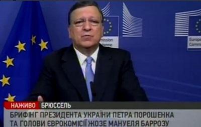 ЕС готов предоставить Украине более миллиарда евро кредита