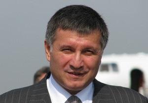 В Риме прошло заседание суда по экстрадиции Авакова