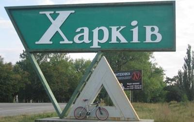 Турция и Беларусь откроют консульства в Харькове