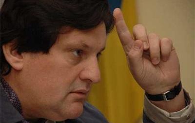 ГПУ назначила Крыму прокурора