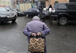 БЮТ намерен установить мораторий на повышение пенсионного возраста для женщин