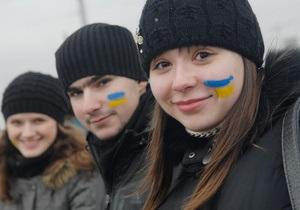 В Севастополе в День Соборности проведут более десятка мероприятий