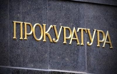 Похищенные правоохранителями драгоценности подбросили под здание прокуратуры Киева