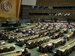 В четверг Генассамблея ООН проведет заседание по ситуации в Газе
