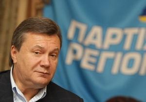 ПР: Штаб Тимошенко готовит нападение Беркута на Межигорье