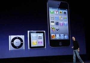 Apple бесплатно починит устройства, поврежденные при землетрясении в Японии