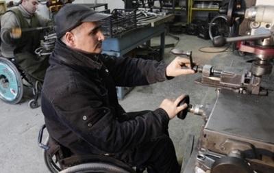 Предприятиям инвалидов продлили льготы
