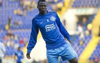 Днепр расстался с защитником сборной Ганы