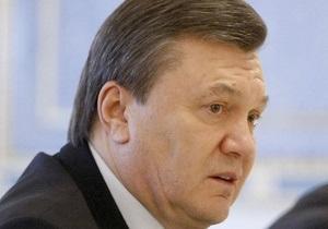 Янукович возмущен ростом уровня коррупции за последние пять лет
