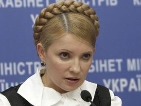 Тимошенко напомнила министрам о своем обещании  спустить с них шкуры