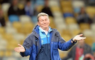 Блохин больше не требует от Динамо денежной компенсации за свое увольнение
