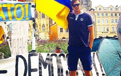 Милевский в Праге сфотографировался с флагом Украины