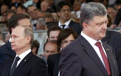 Обзор иноСМИ:  Проблеск надежды  на Донбассе