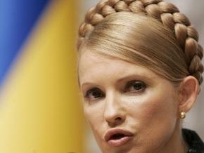 Тимошенко: Мы ценим самопожертвование героев в Чернобыле
