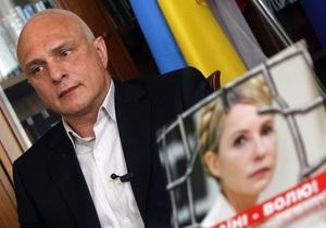 Муж Тимошенко уверен, что его супруга не виновна