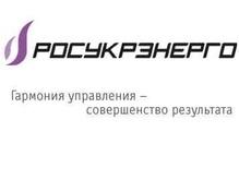 RosUkrEnergo продолжает поставлять газ в Украину