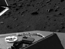 Феникс передал на Землю первые фотографии Марса