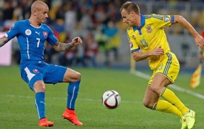 Фотогалерея: Как сборная Украины Словакии проиграла