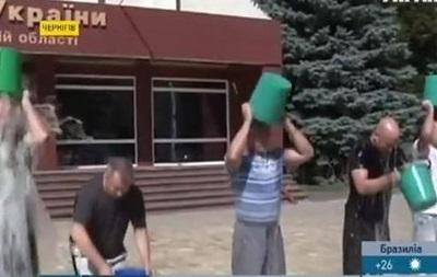 Черниговская милиция облилась ледяной водой