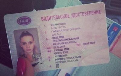 В Крыму более 80 тысяч автовладельцев получили российские права - СМИ
