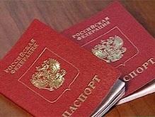 Посольство РФ опровергает информацию о выдаче российских паспортов в Крыму