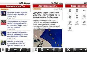 Kорреспондент.net запустил собственное приложение для Android