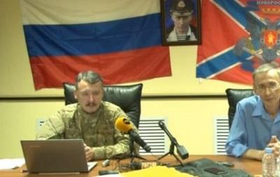 Стрелков не собирается возвращаться на Донбасс