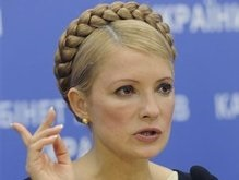 Тимошенко дала Нафтогазу четкие директивы: газ не дороже $179,5