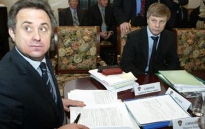 Стали известны имена переговорщиков от России по вопросу крымских команд
