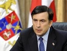 Саакашвили предложил России стать гарантом автономии Южной Осетии