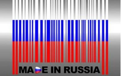 У Херсоні російські товари промаркують озброєною мотрійкою