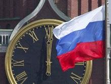 В Луганской области русский язык перестал быть региональным