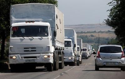 70 грузовиков из российского гумконвоя пересекли украинскую границу